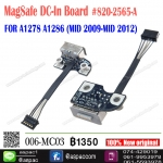 MagSafe DC-In Board #820-2565-A FOR A1278 A1286 (MID 2009-MID 2012)