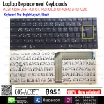 Keyboard ACER Aspire ONE 14 1401 Z1401 Z1402 Thai /Black