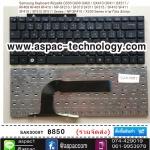 Samsung Keyboard คีย์บอร์ด Q330 Q430 Q460 / QX410 QX411 QX311 / RF408 RF409 RF410 / NP-SF210 / SF310 SF311 SF315 / SF410 SF411 SF415 / SF510 SF511 Series / NP-SF410 / X330 Series ภาษาไทย อังกฤษ
