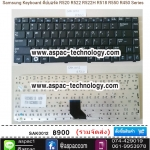 Samsung Keyboard คีย์บอร์ด R520 R522 R522H R518 R550 R450 Series