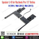 "Speaker L+R for MacBook Pro 15"" Retina A1398 (Mid 2012-Mid 2015)"