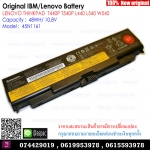 Original Battery 45N1161 / 48WH / 10.8V For LENOVO THINKPAD T440P T540P L440 L540 W540