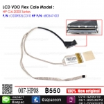 LCD Cable For HP Pavilion G4-2000 P/N : DD0R12LC030