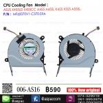 Fan CPU For ASUS X455LD X455CC A455 A455L K455 X555 A555L