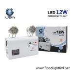 โคมไฟฉุกเฉิน 12w ยี่ห้อ IWACHI ดวงไฟสามารถปรับได้ 360 องศา