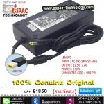 LENOVO Adapter 19.5V 7.7A หัว USB 150W