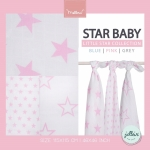 Jollein - Multi cloth Little star pink ผ้าห่อตัวลายดาวชมพู เซต 3 ผืน size 115x115 cm.