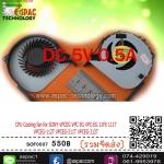 CPU Cooling fan for SONY VPCEG VPC EG VPC-EG 11FX 111T VPCEG-112T VPCEG-211T VPCEG-212T