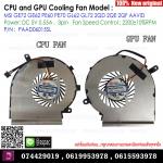 Original Fan CPU&GPU Fan For MSI GE72 GE62 PE60 PE70 GL62 GL72 2QD 2QE 2QF AAVID PAAD06015SL 0.55A 5VDC N302 + N303 (LEFT-RIGHT)