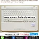 Samsung Keyboard คีย์บอร์ด NP370 NP450 NP470 / NP370R4E NP370R4V NP450R4E NP450R4V NP470R4E / NP275E4V