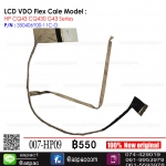 LCD Cable For CQ43 430 431 435 436 P/N: 350406Y00-11C-G