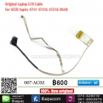 LCD Cable For ACER Aspire 4741 4741G 4551G D640