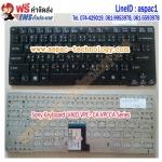 Sony Keyboard คีย์บอร์ด VAIO VPC- CA VPCCA Series ภาษาไทย อังกฤษ