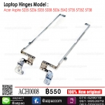 LCD Hinge For Acer Aspire 5536 5536G / 5738 5738G 5738Z / 5542 5542G