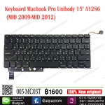 "Keyboard Macbook Pro Unibody 15"" A1286 (MID 2009-MID 2012) TH-ENG"