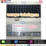 Asus Keyboard คีย์บอร์ด EEEPC 700 701 900 901 Series ภาษาไทย/อังกฤษ