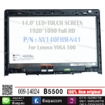 "LED 14.0""+ TOUCH SCREEN P/N: NV140FHM-N41 for Lenovo YOGA 500"
