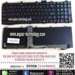 Original Laptop replacement keyboard for MSI GE60 GE70 GX60 GX70 CR620 CR720 GT660 A6200 CR61 V139922DK2 SteelSeries keyboard with blue color (Optional)