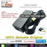 LENOVO Original Adapter อแด๊ปเตอร์ของแท้ 20V 2.25A หัว USB 45W