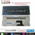 Sony Keyboard คีย์บอร์ด VAIO VPC-EE VPC-EH / VPE-EE / VPCEE VPCEH Series