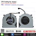 Fan CPU For Fujitsu Lifebook LH531 BH531