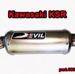 ท่อ DEVIL EVOLUTION รุ่น 1003F FOR KAWASAKI KSR