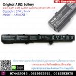 Original Battery A41N1308 / 37Wh/ 14.4V For ASUS X451 X551 X451C X451CA X551C X551CA