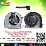 CPU Cooling Fan For SAMSUNG NP300 NP300E4A NP300V4A NP300V5A NP305E5A NP200A4B laptop cpu cooling fan DFS531005MC0T