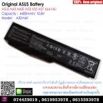 Original Battery A32-N61 /4400mAh / 10.8V For ASUS N43 N43S N53 X55 X57 X64 N61