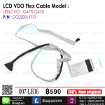 LCD Cable For LENOVOG470