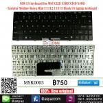 NEW US keyboard for MSI X320 X300 X340 X400 Tastatur Medion Akoya Mini E1312 E1313 Black