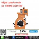 Fan Cooler For SAMSUNG N150 N150P