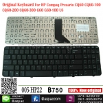 Keyboard For HP Compaq Presario CQ60 US