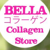 ร้านคอลลาเจน ยี่ห้อไหนดี เลือก Bella Colla สิค่ะ