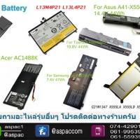 แบ็ตฯแท้ Original Battery