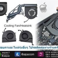 Cooling Fan CPU
