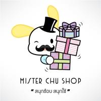 ร้านMister Chu Shop