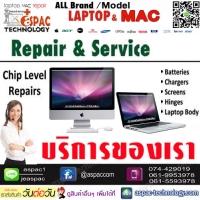 บริการของเรา All Brand/Model Repair & Service