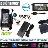 Original AC Adapter Charger