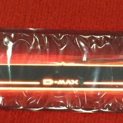 LED sill scuff plate- D-max