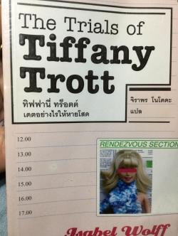 ทิฟฟานี่ ทร็อตต์ เดตอย่างไรให้หายโสด The Trials of Trott. ผู้เขียน Isabel เป็นหนังสือเล่มใหญ่สภาพใหม่ๆ หนังสือหนา 472 หน้าและเป็นหนังสือเก่าหายาก ไม่มีวางขายในตลาด พิมพ์ครั้งแรก สำนักพิมพ์ มติชน มีนาคม.2547 ราคา 330 บาท ลดราคาเหลือ 300 บาท
