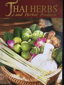 THAI HERBS and HERBAL PRODUCTS จัดทำโดย The National Identity Office Office of the Prime Minster