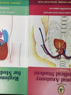 Regional Anatomy For Medical Student เล่ม 1-2 รวม 2 เล่ม จัดทำโดย คณาจารย์ภาควิชากายวิภาคศาสตร์ คณะแพทย์ศาสตร์ศิริราชพยาบาล