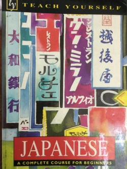 JAPANESE. A Complete Course for Beginners