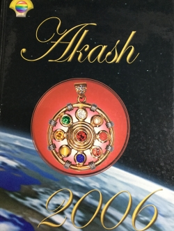 AKASH อากาศ Collection 2007