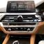 ทริมครอบช่องลมแอร์ ภายในรถยนต์ บีเอ็มดับเบิ้ลยู Series 5 G30 thumbnail 4