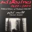 หนังสือเกี่ยวกับประวัติศาสตร์การเมืองไทยโดยชาญวิทย์ เกษตรศิริ รวม3เล่ม ของมูลนิธิโครงการตำราสังคมศาสตร์และมนุษยศาสตร์หน้าราคา250บาท2) thumbnail 1