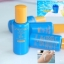 #Shiseido Perfect UV ProtectorSPF 50+ PA++++ (สูตรกันน้ำ) ขนาดพกพา15ml thumbnail 1
