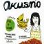 Okusno คางกุ้งทอดกรอบ (อร่อยมีแคลเซี่ยม)** thumbnail 5