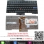 ThinkPad X220 T410 T510 W510 T420S T520 X220I T410I T400S laptop keyboard US version thumbnail 1